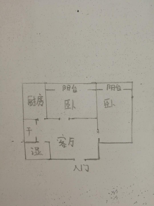 双环佳苑 1室1厅 11楼