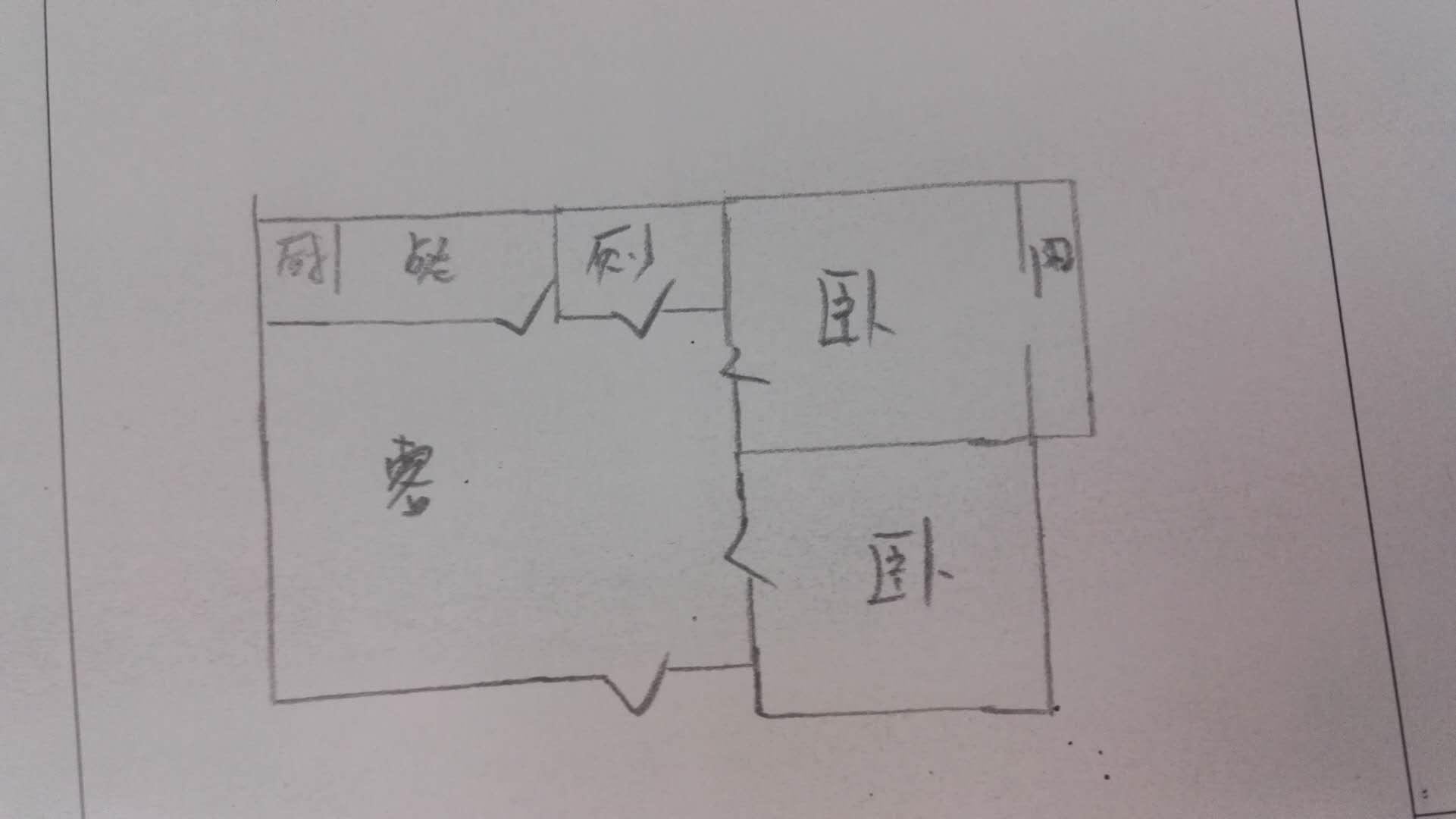 十三局宿舍东区 2室2厅 6楼
