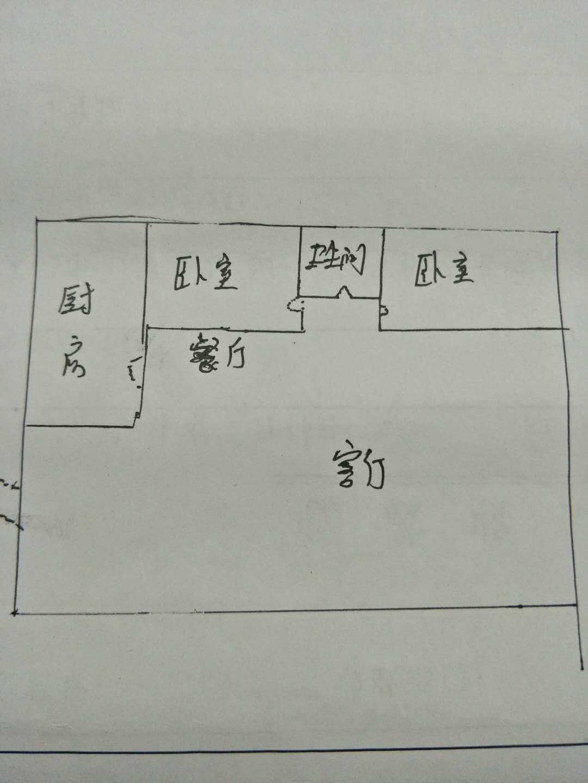 聚秀城 2室2厅 10楼