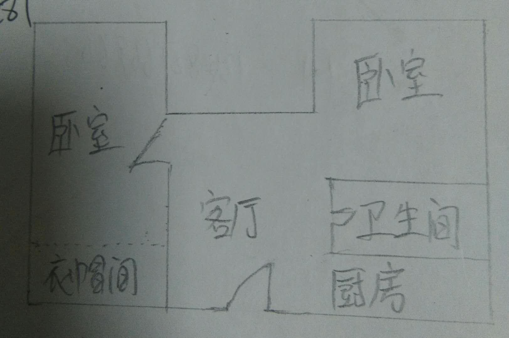 东海香港城 2室1厅  精装 65万