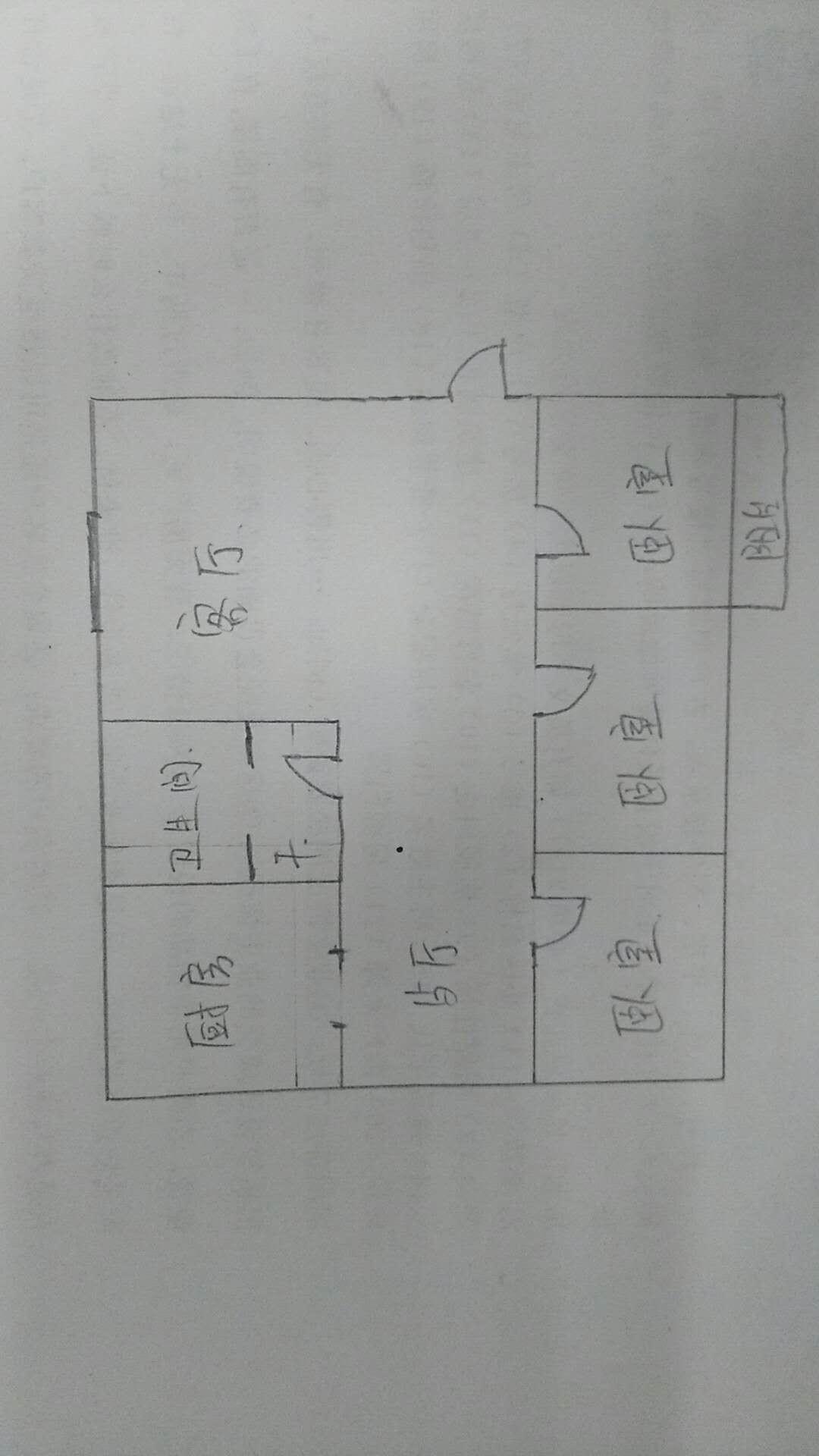 欣王嘉苑 3室2厅 5楼