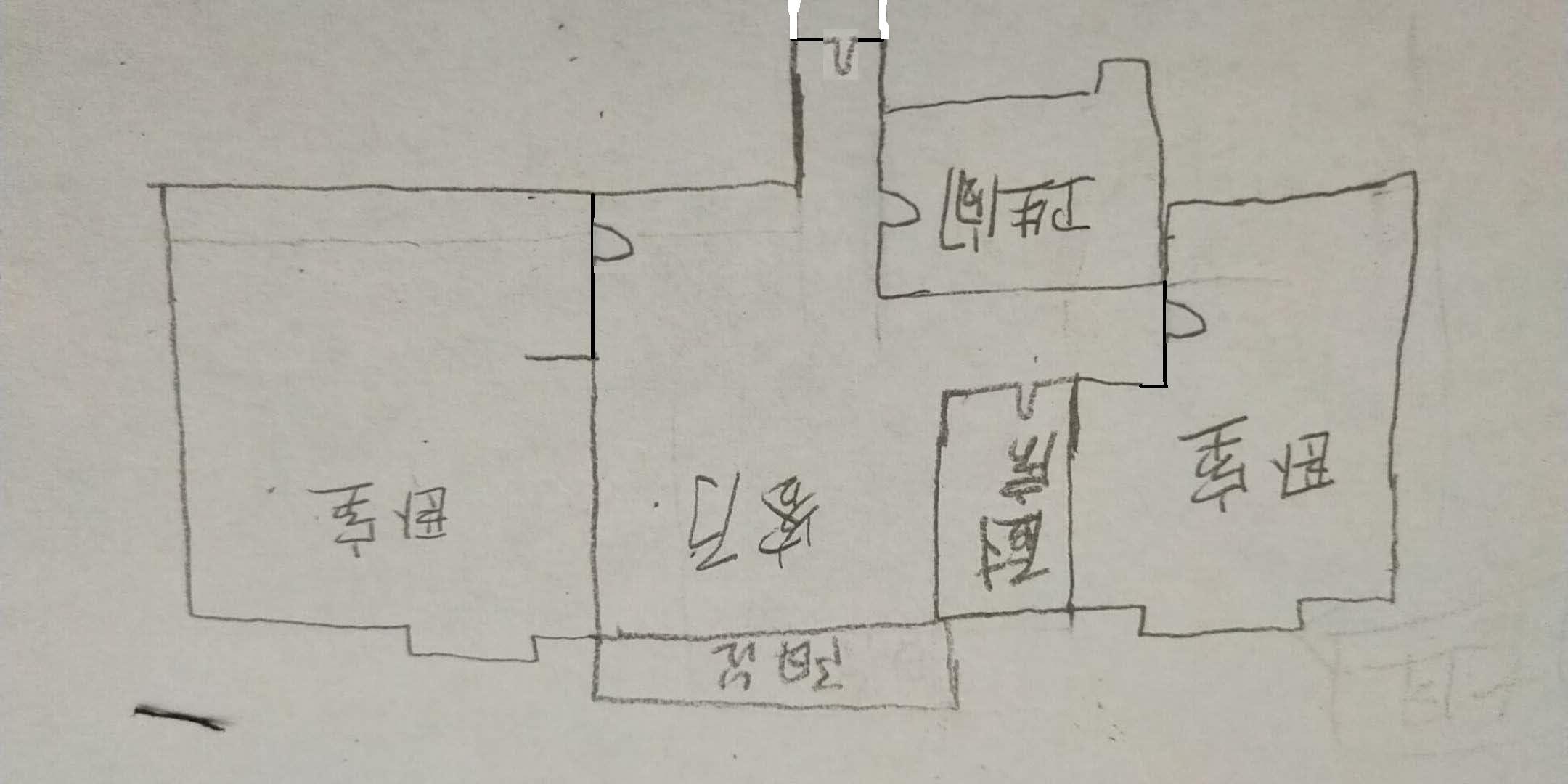 巴塞小镇 2室2厅 9楼