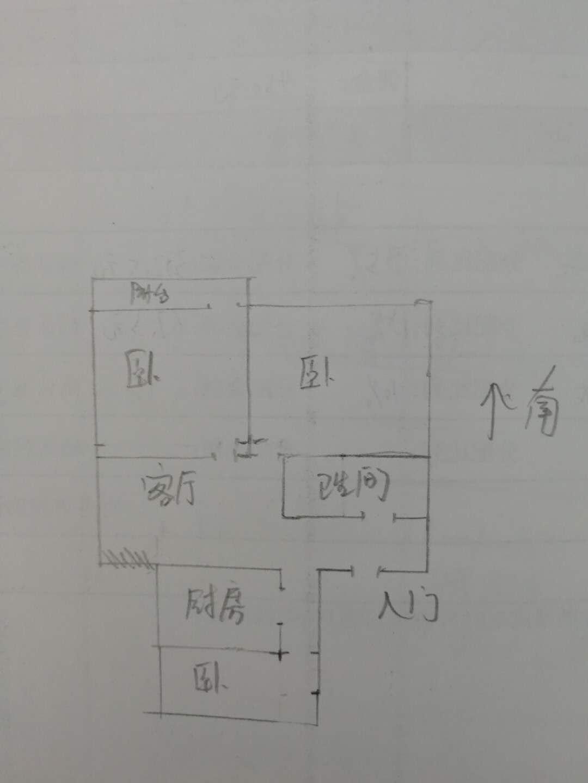 康乐小区 3室1厅 4楼