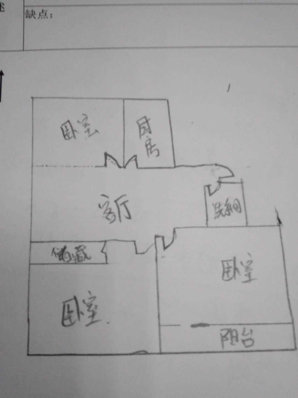 天宝嘉园小区 2室2厅 2楼