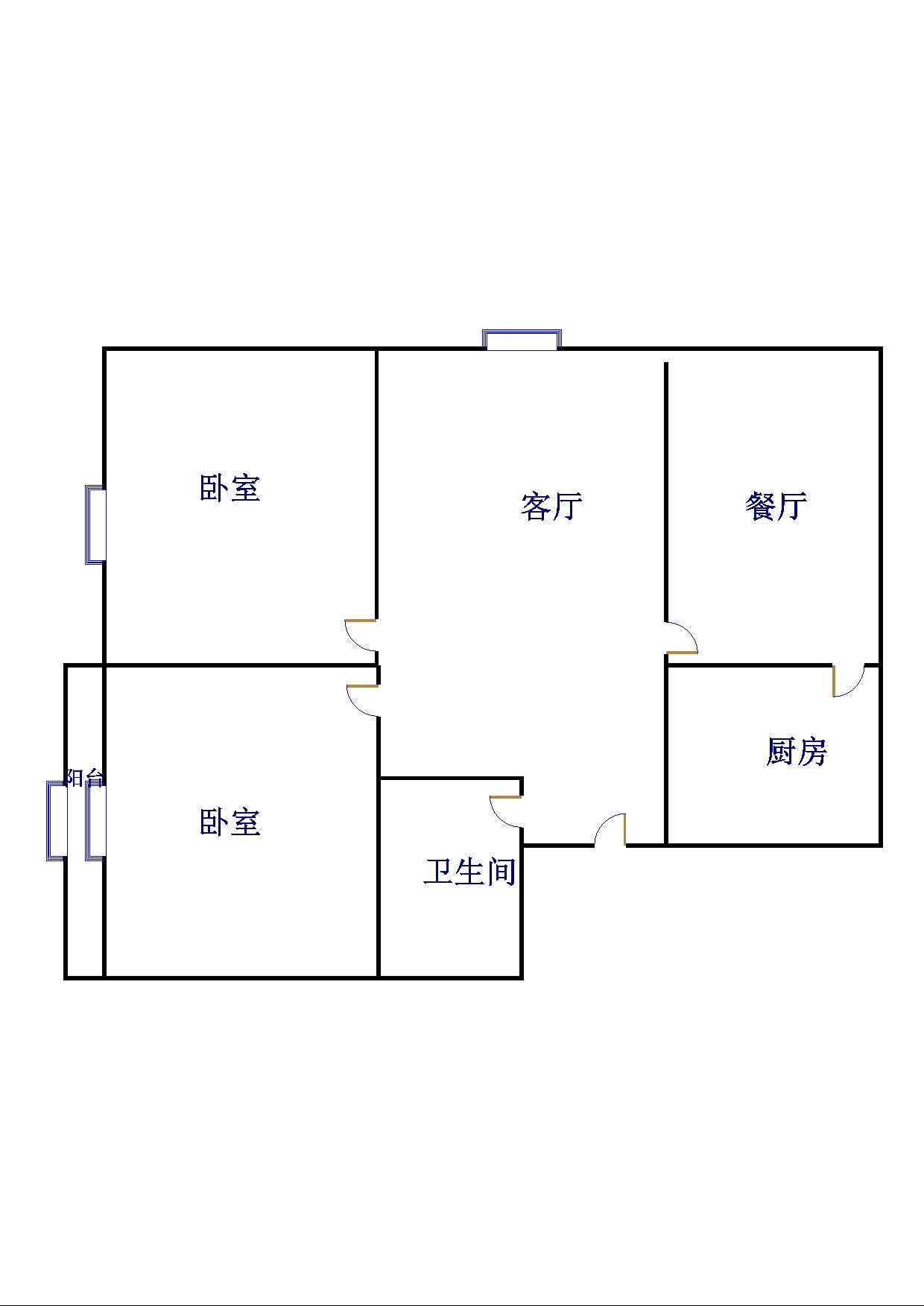 阳光花园小区 2室2厅 3楼