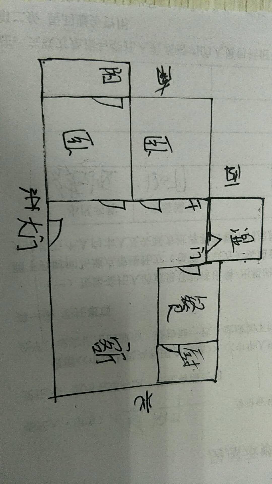 二棉宿舍 2室1厅 6楼