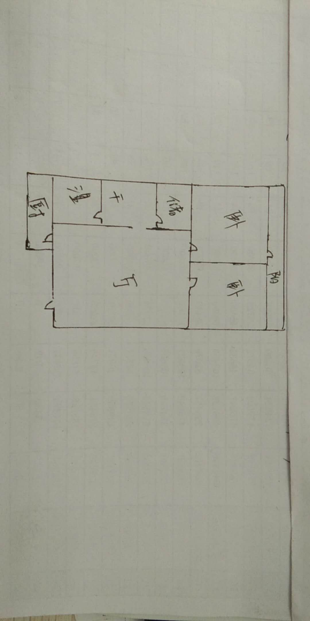 交通局宿舍 2室1厅  简装 64.6万