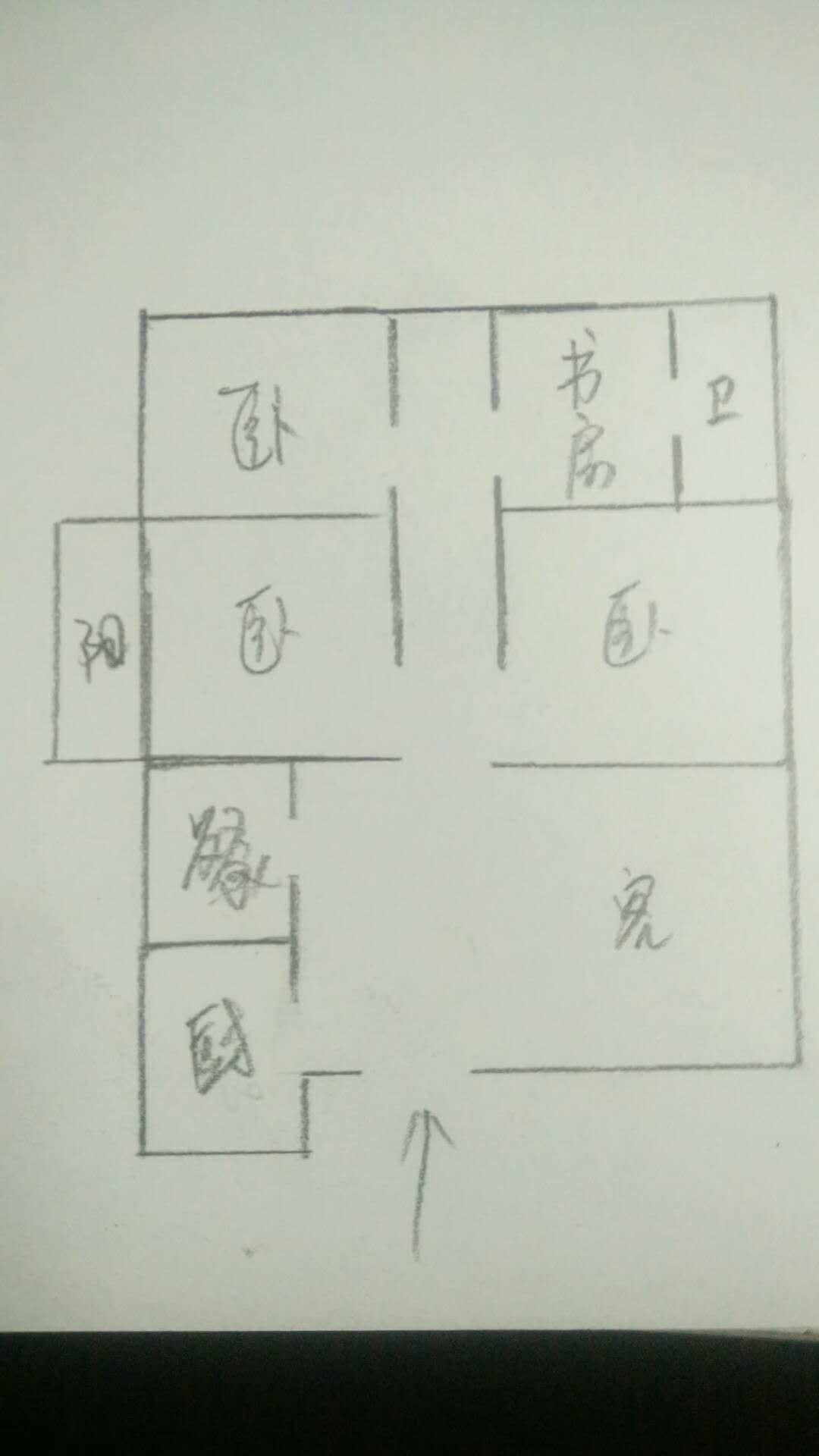 龙城国际 3室2厅 7楼
