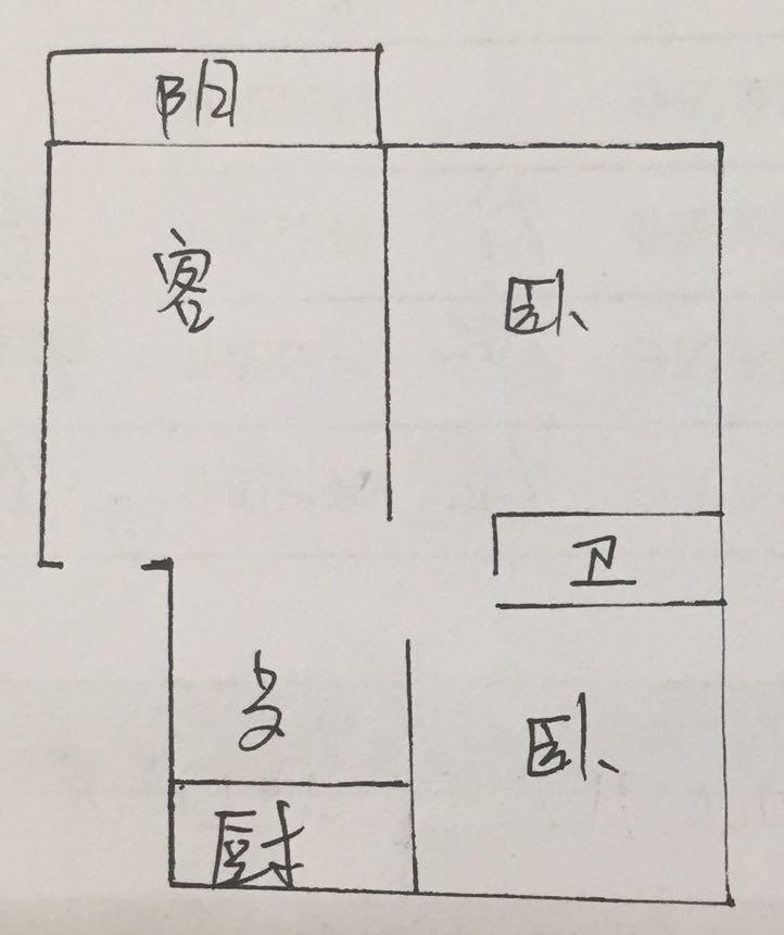 坤宁府 2室1厅 1楼