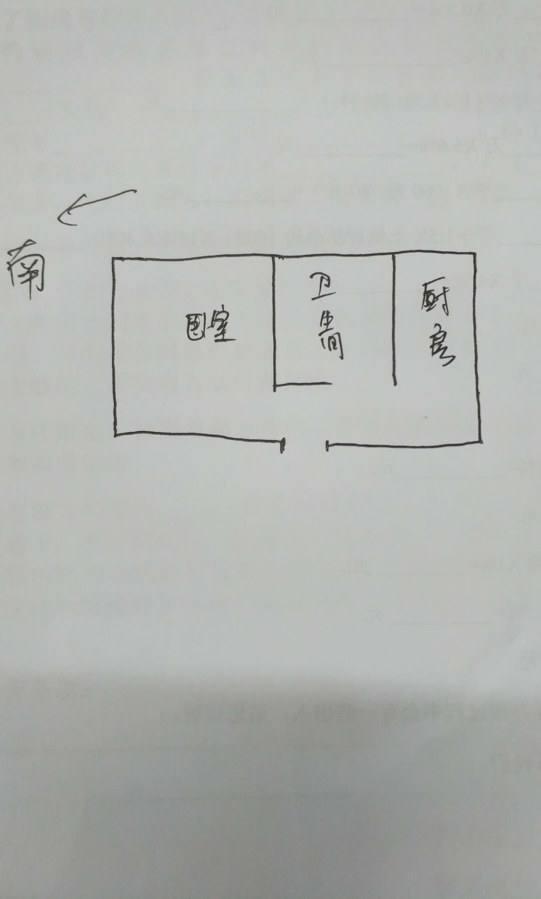 东海香港城 1室1厅  精装 33万