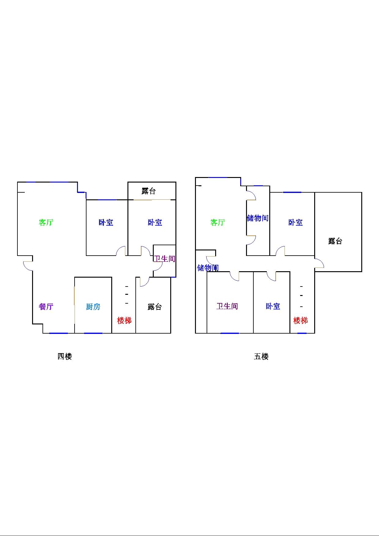 中建华府(欧香丽都) 5室2厅 4楼