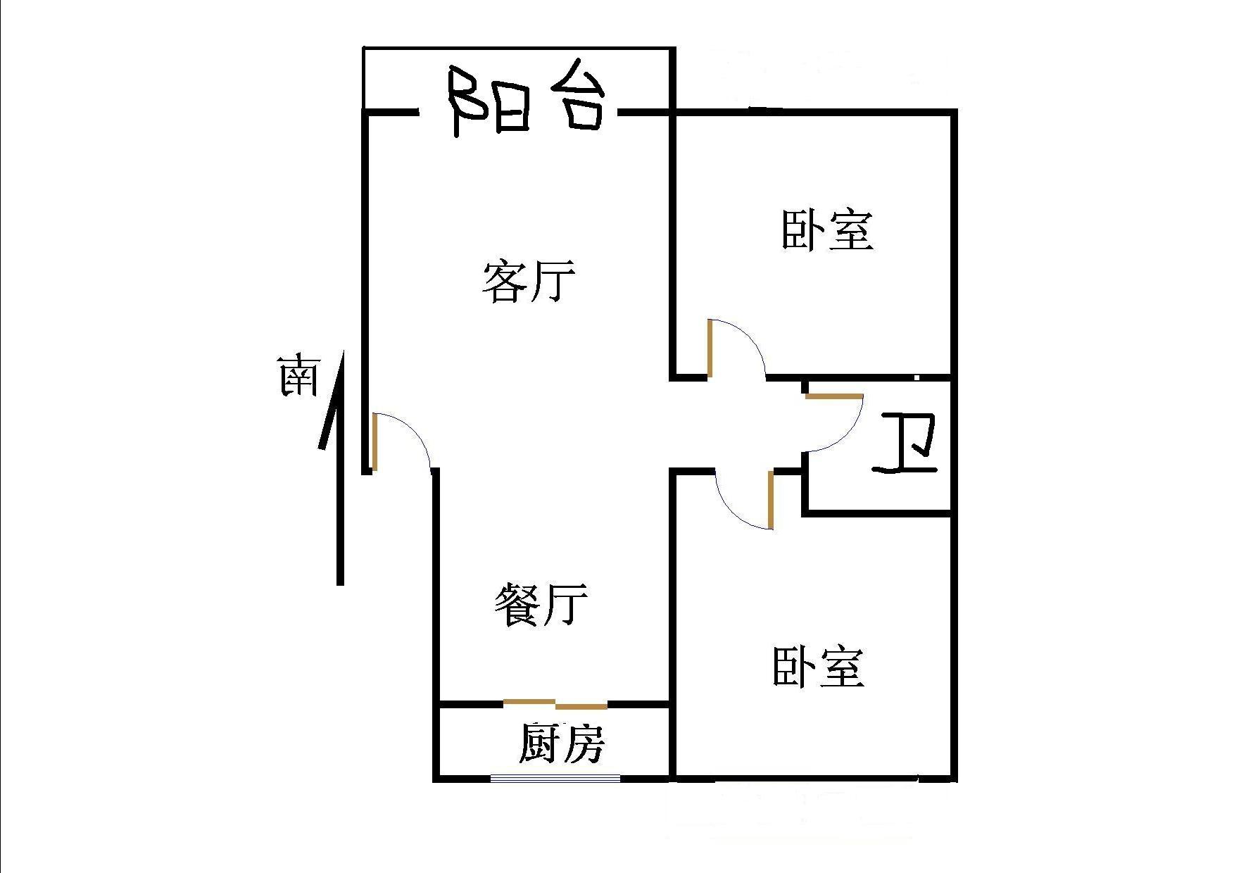 颐和家园 2室2厅 5楼