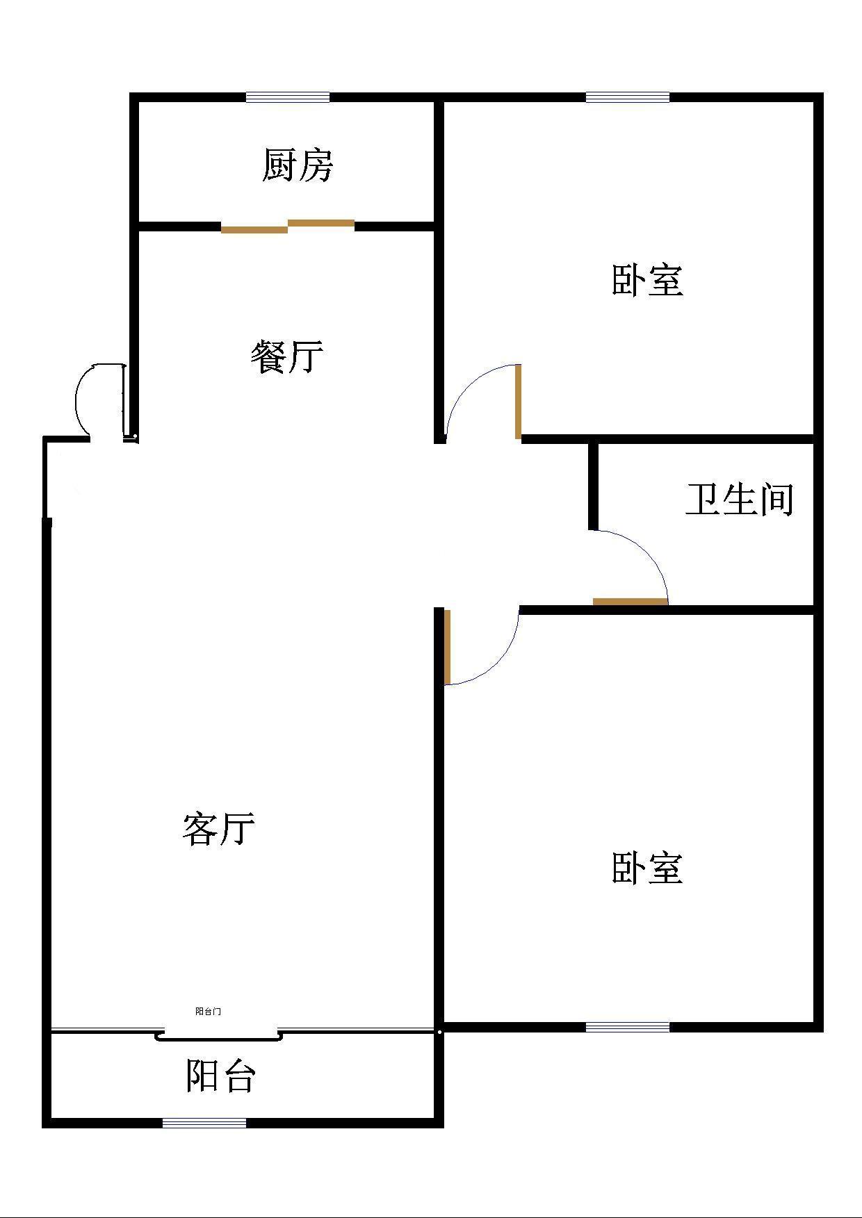 阳光花园小区 2室2厅 6楼