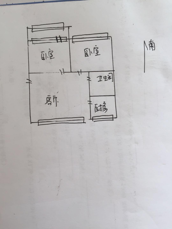 湘江小区南区 2室2厅 2楼