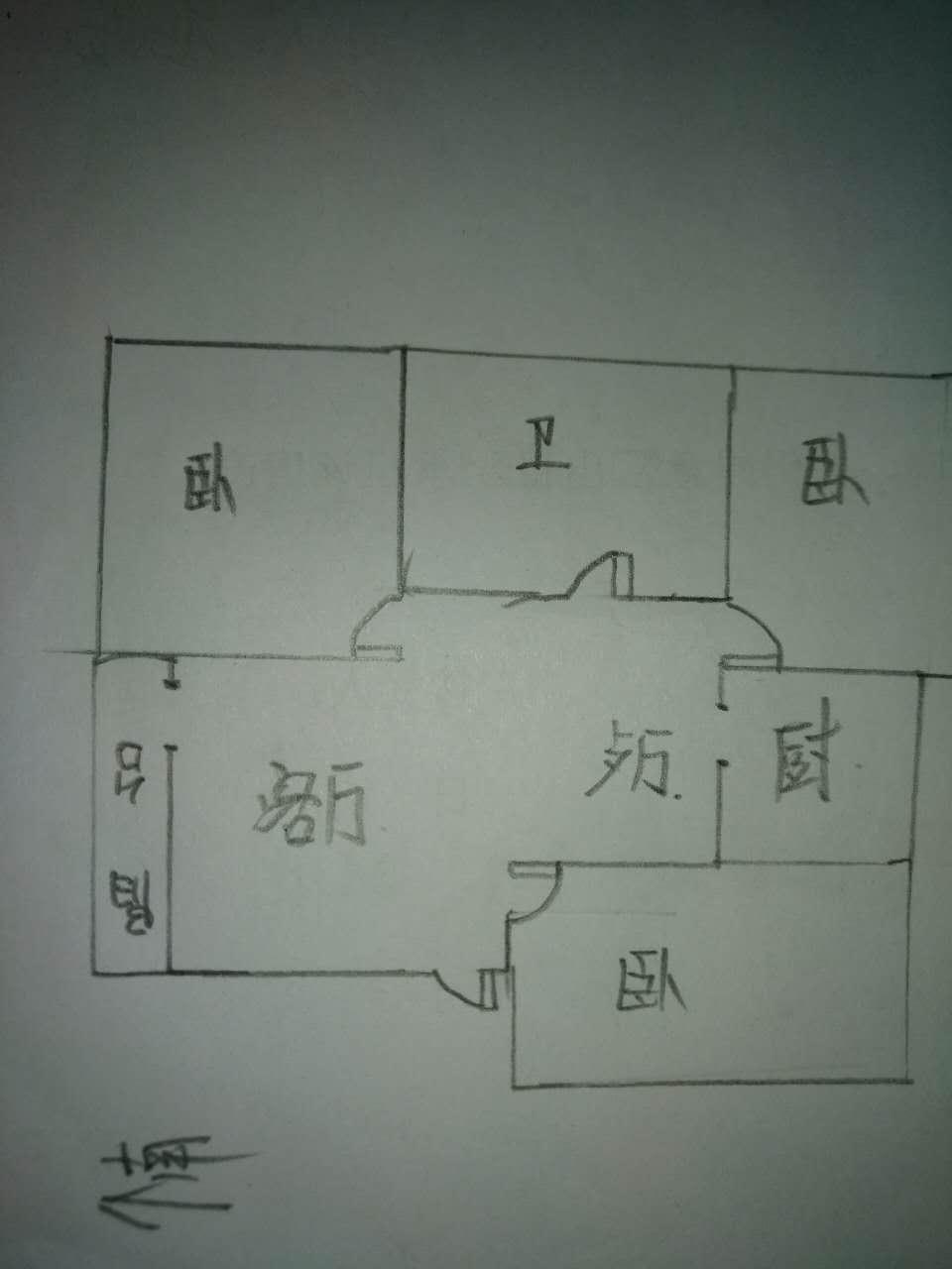 凯旋花园 3室2厅 5楼