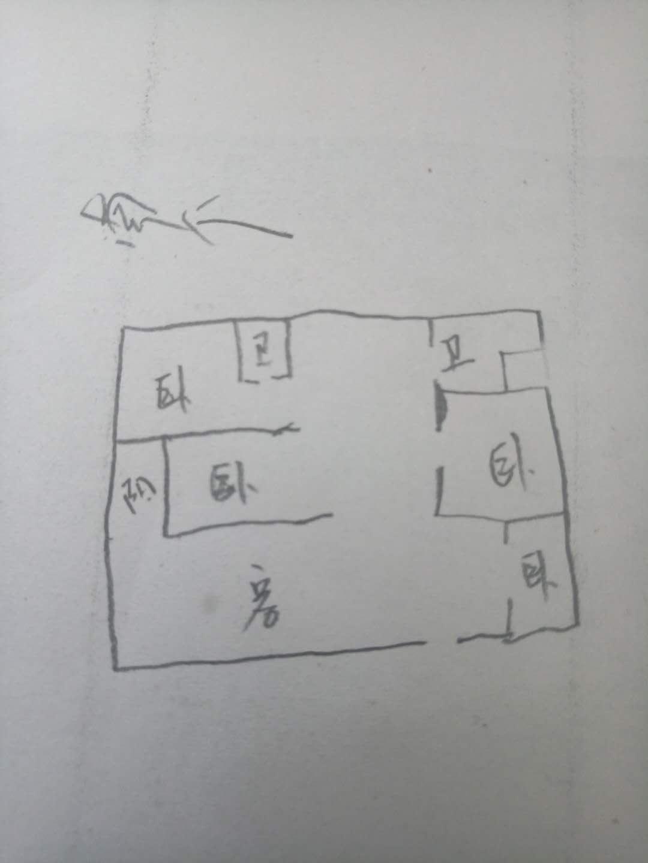 鲁班御景园 3室2厅 6楼