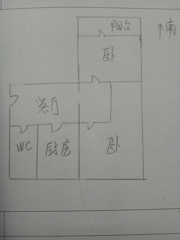 贵新家园 2室1厅 4楼