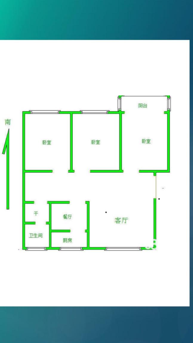 邮电小区 3室2厅 过五年 精装 90万