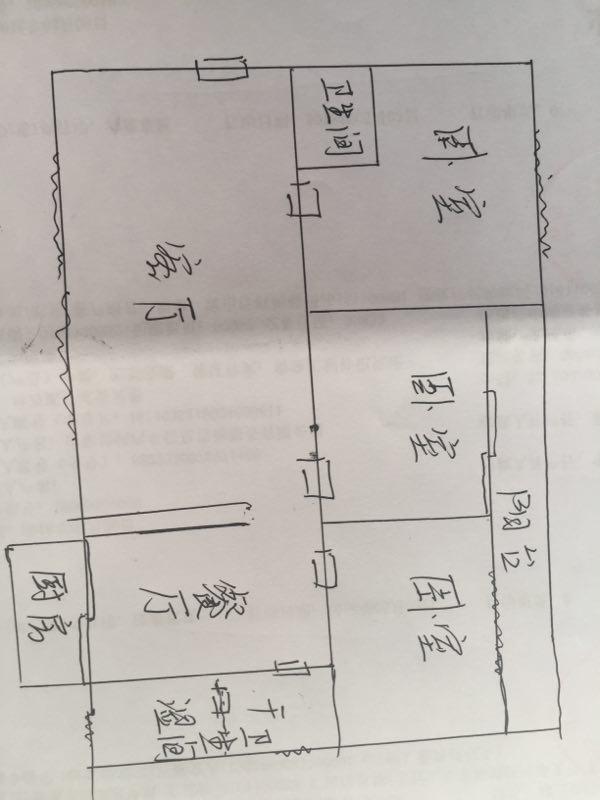 青龙潭小区 3室2厅 6楼