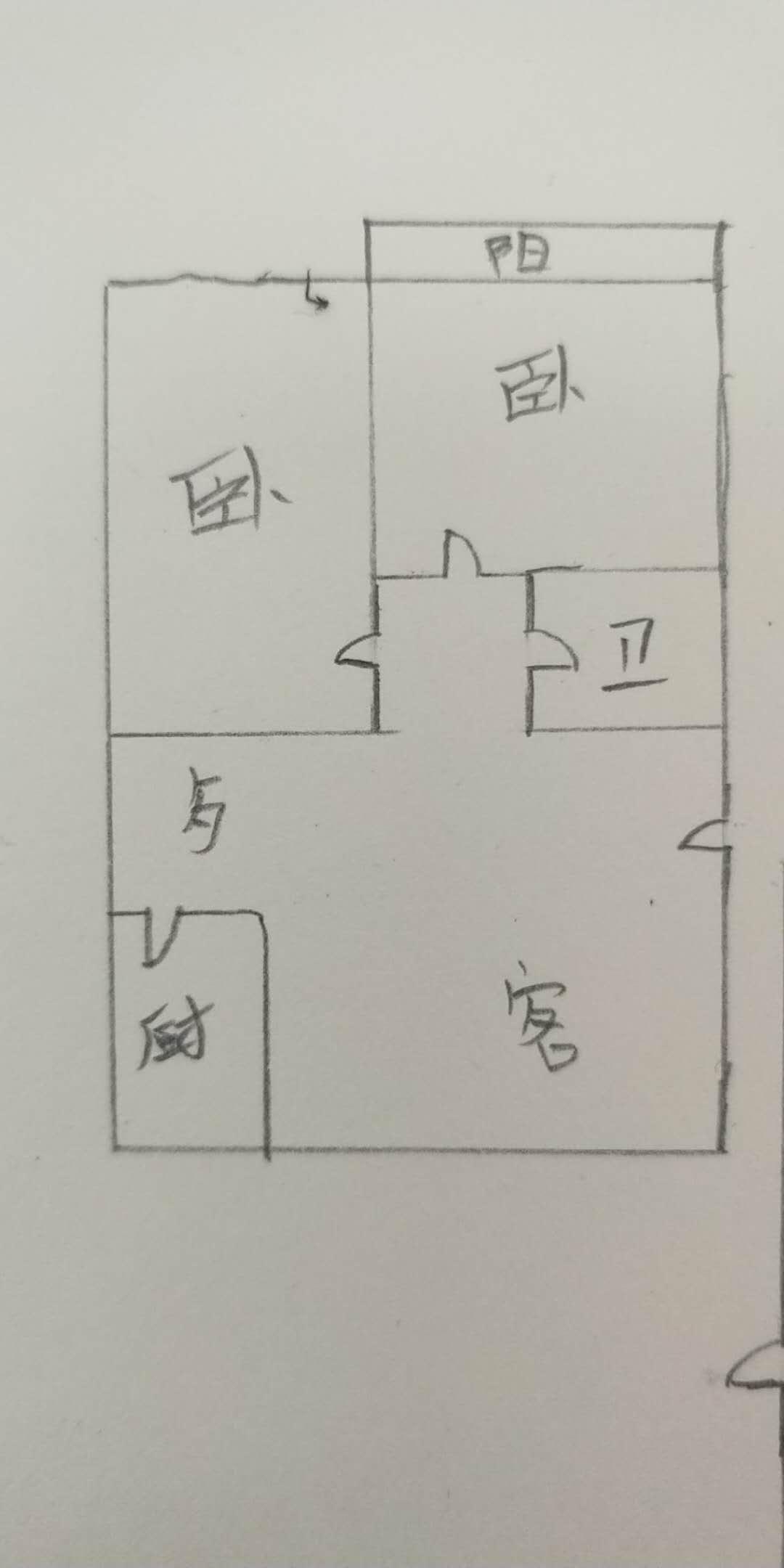 新四合小区 2室2厅 4楼