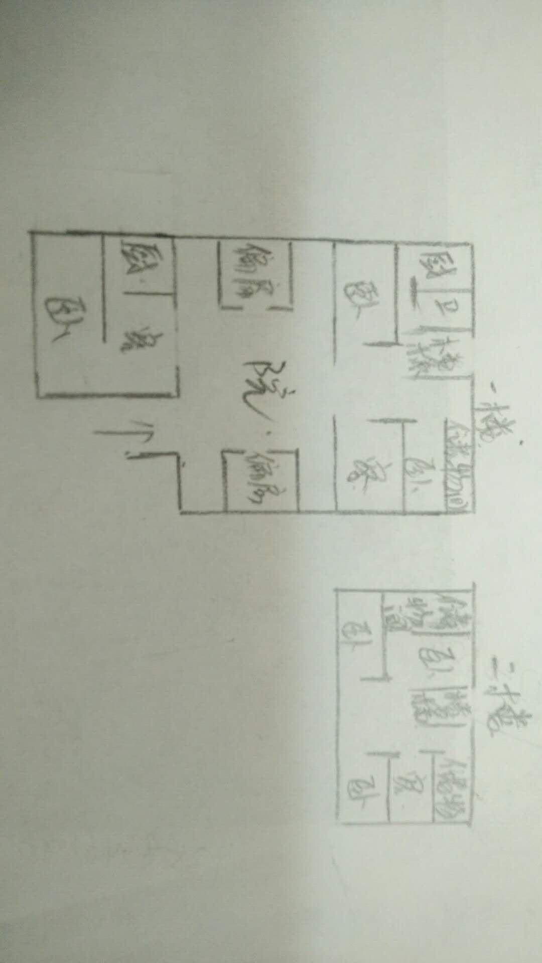 区委宿舍(三八路) 4室2厅 1楼