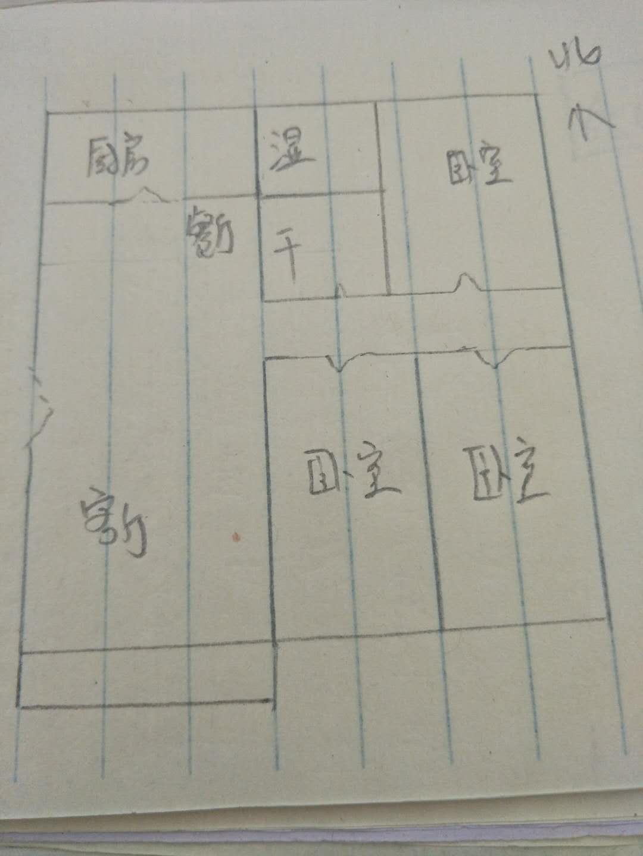 南龙国际花园 3室2厅 9楼