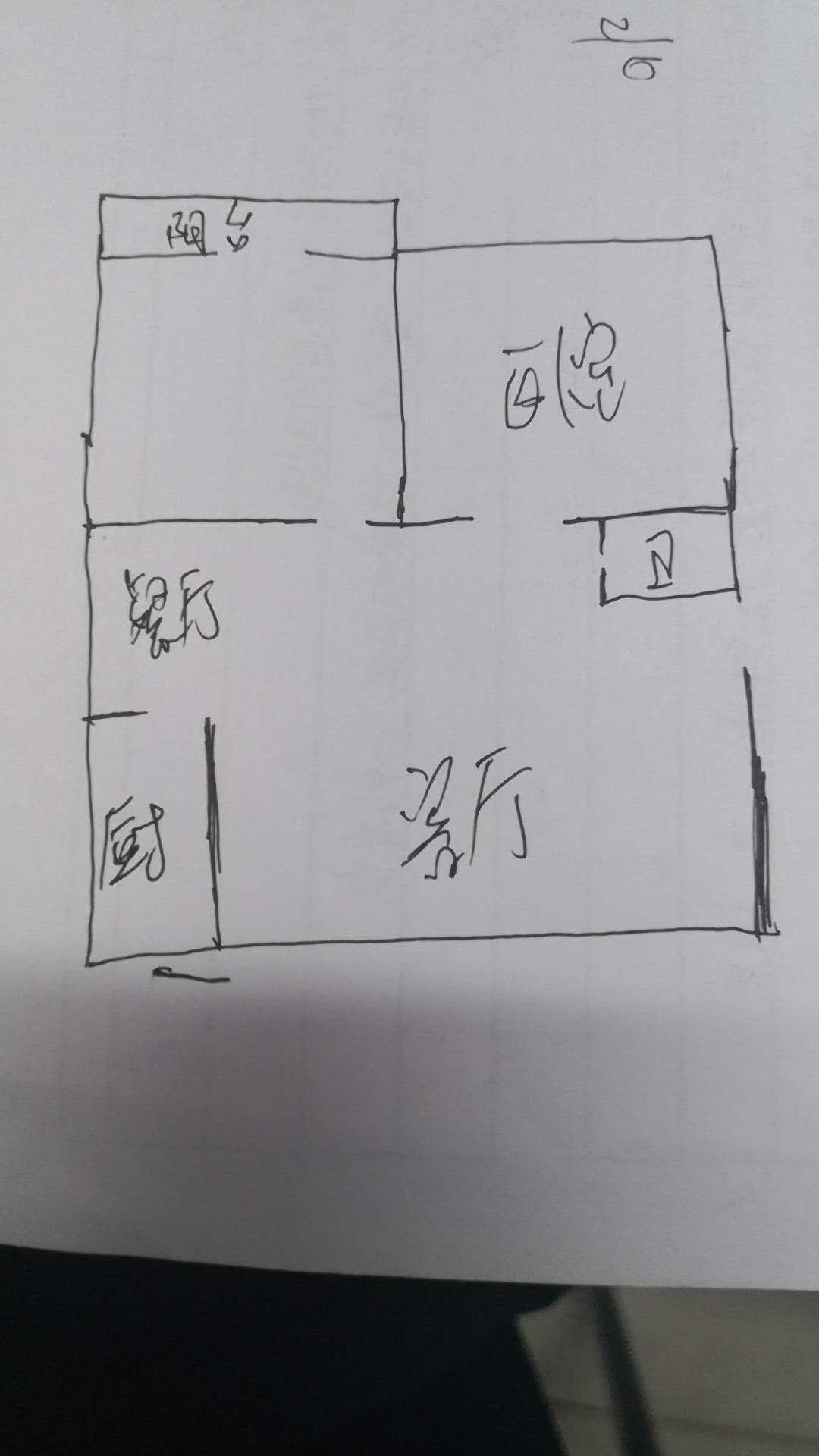 温馨家园 2室2厅 2楼