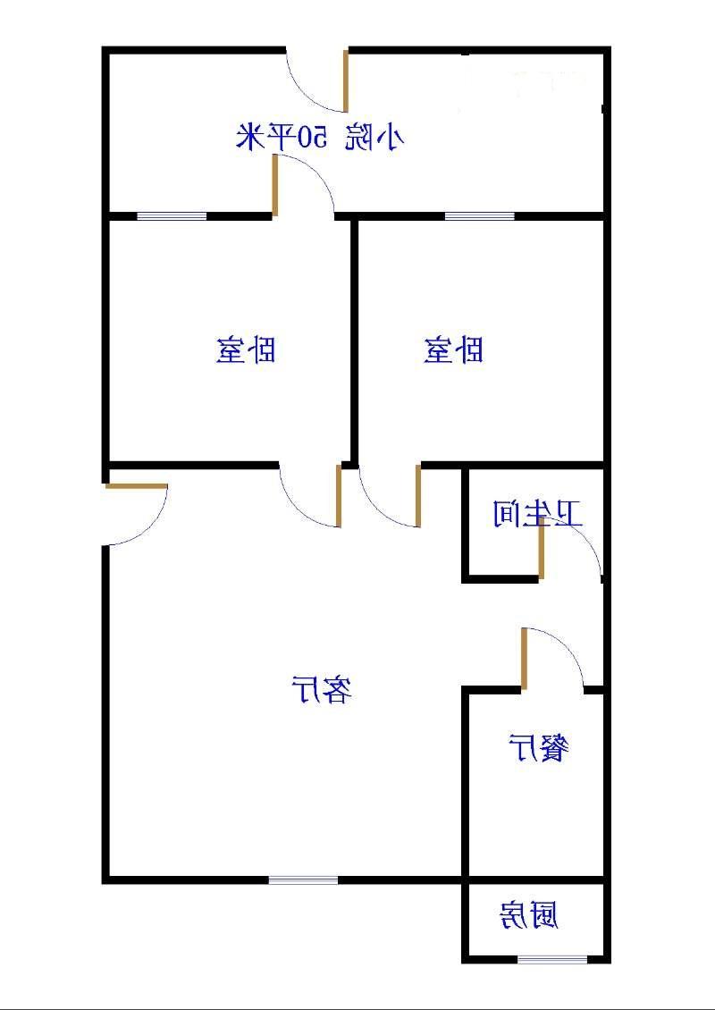 畜牧局宿舍 2室2厅 1楼