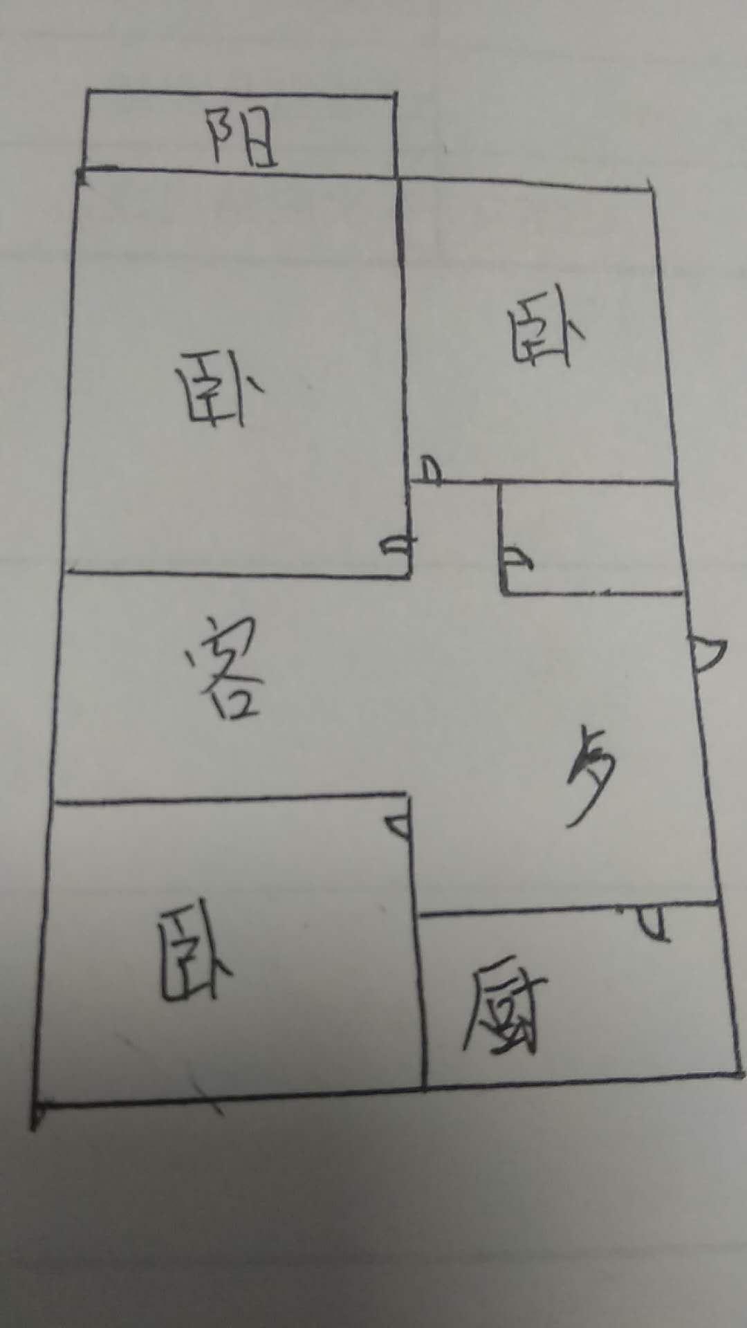 碧水温泉 3室2厅 5楼