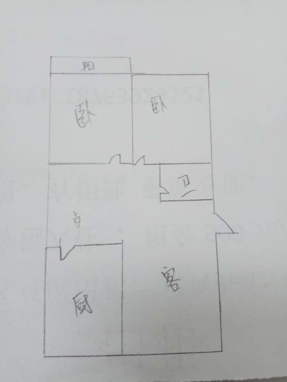 碧水温泉 2室2厅 3楼