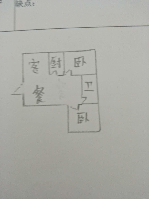 尚城国际 2室2厅 4楼