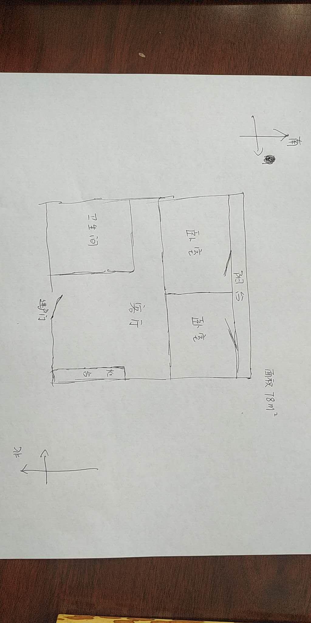 德百物流城 2室1厅  精装 44万