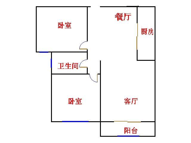 尚城国际 2室1厅 6楼