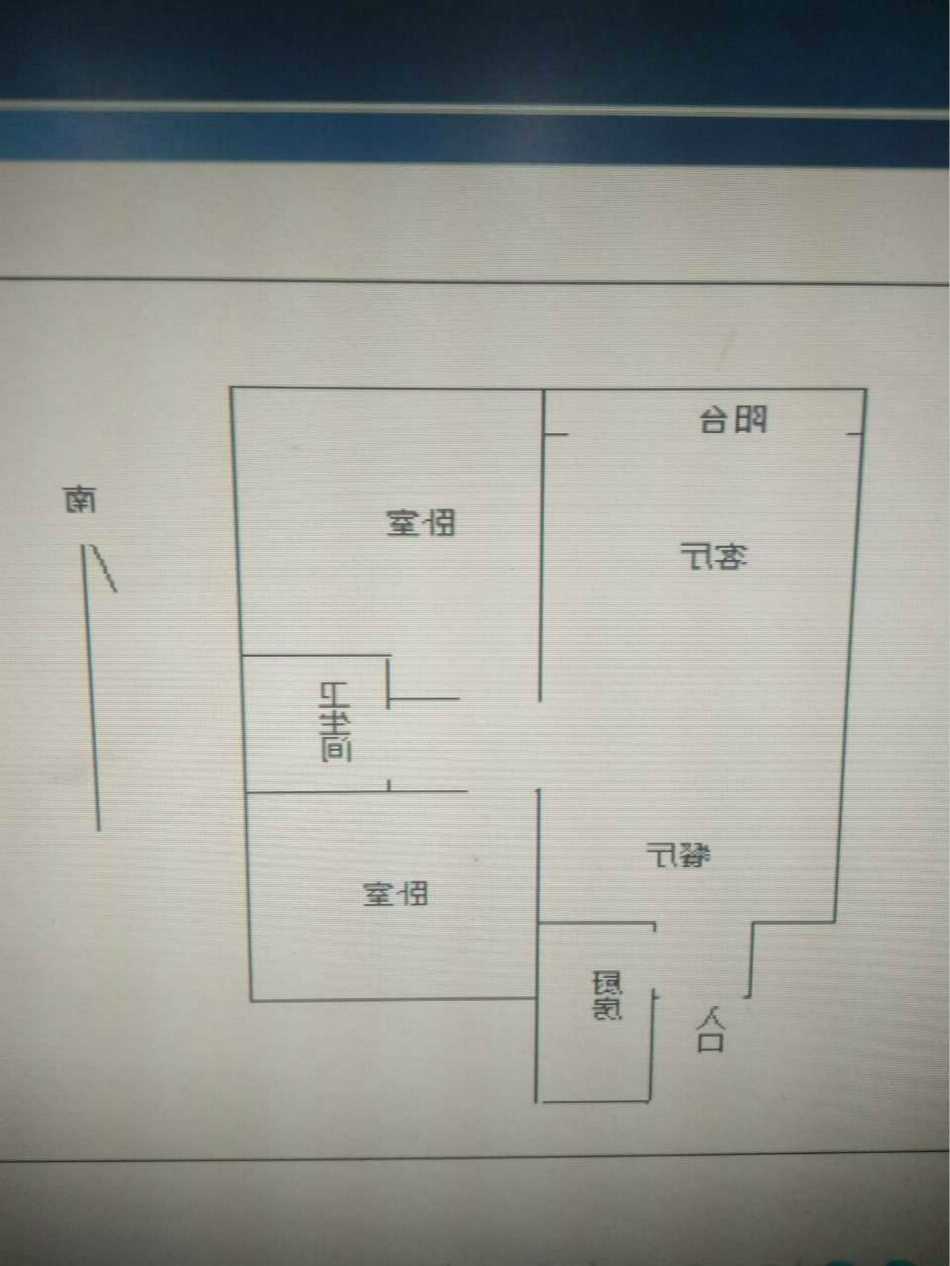 嘉城盛世 2室2厅 26楼