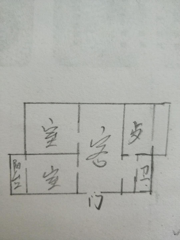 邹李小区 2室2厅 4楼