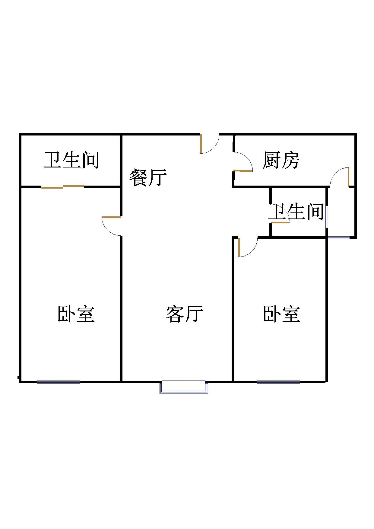 康博公馆 2室2厅  精装 165万