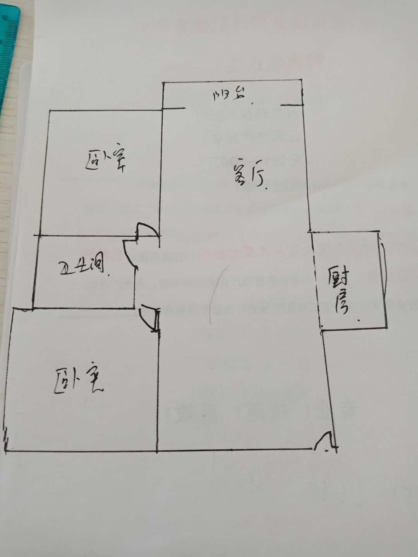 贵都综合体 2室2厅 13楼