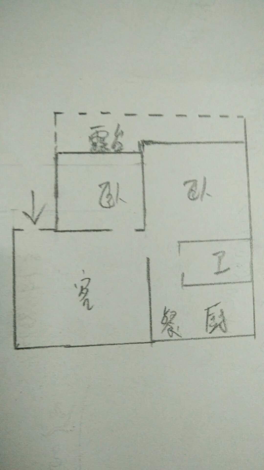 安然居宿舍 2室2厅 3楼