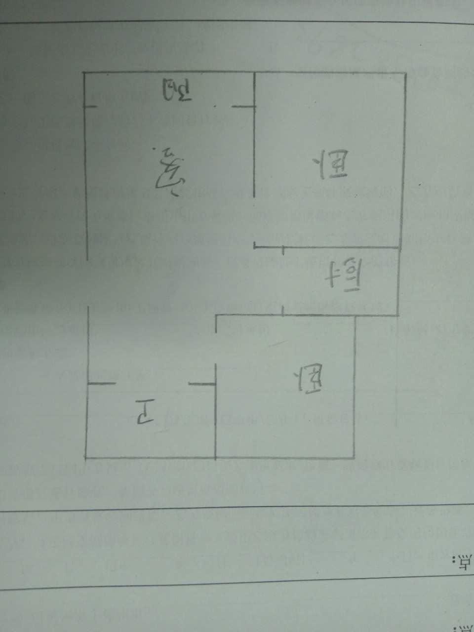 万达广场 2室2厅 14楼