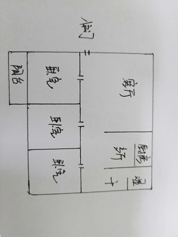 天衢东路小学宿舍 3室2厅 3楼