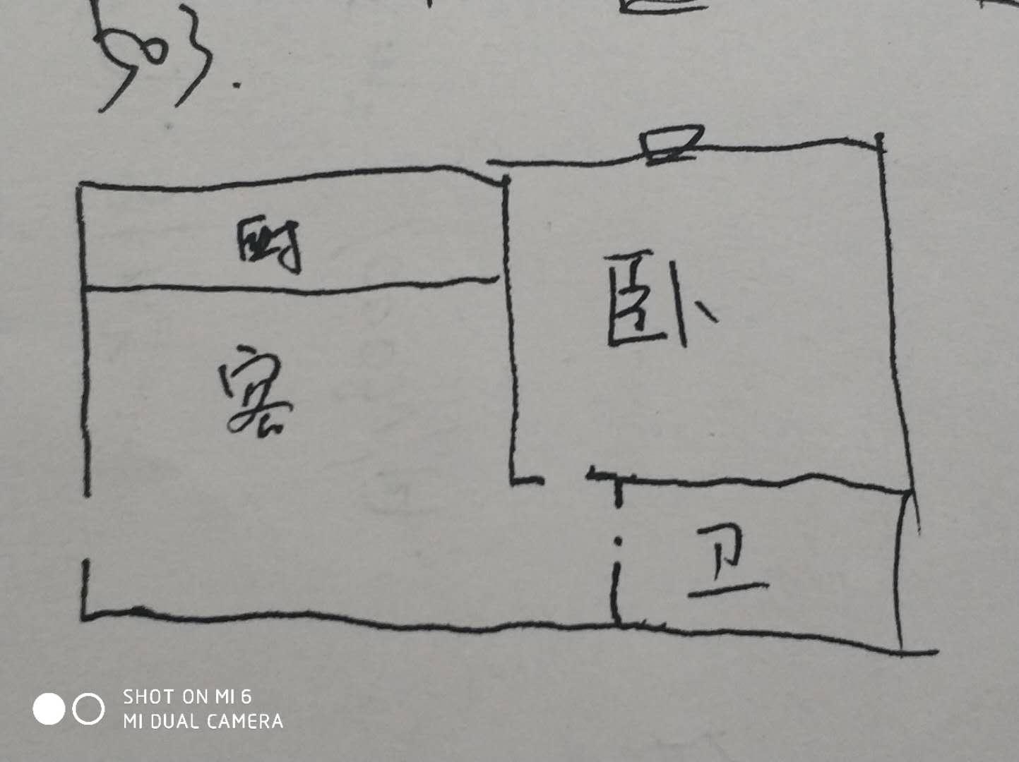 金光集团宿舍 1室1厅 双证齐全 精装 36万