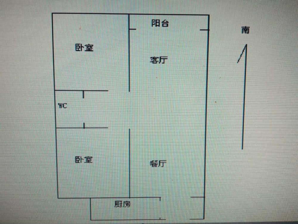 龙溪香岸 2室2厅 21楼