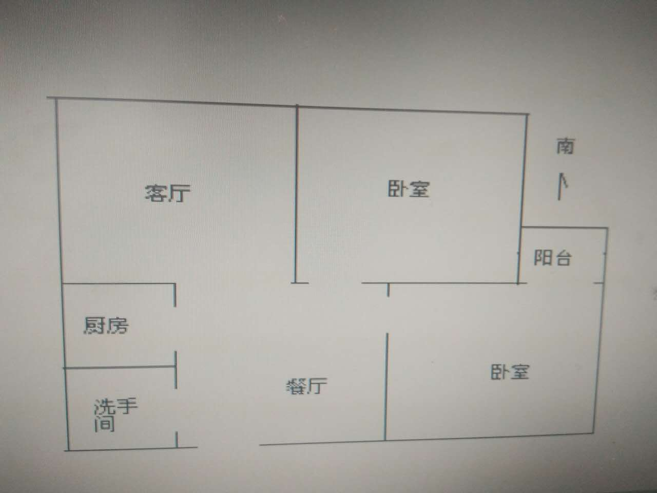 龙溪香岸 3室2厅 9楼