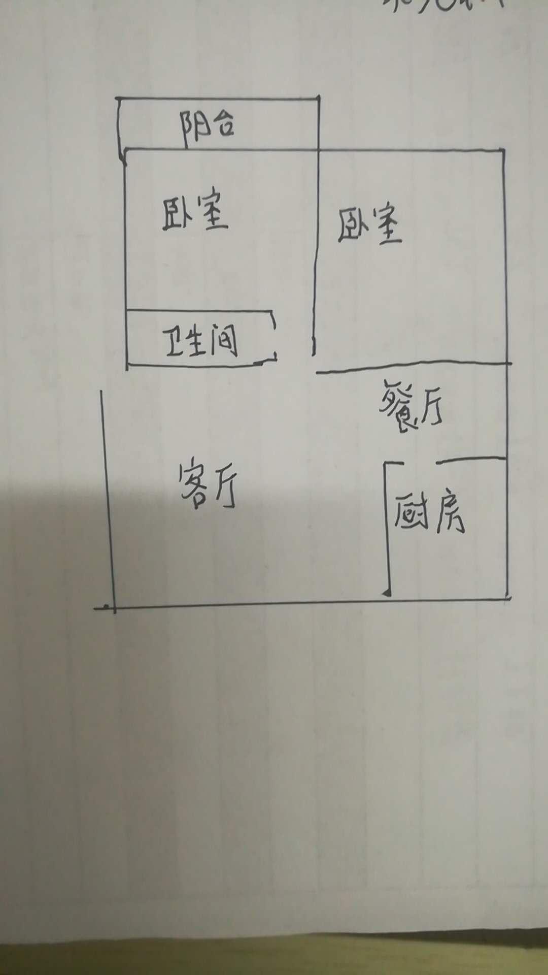 三和竹园 2室2厅 4楼