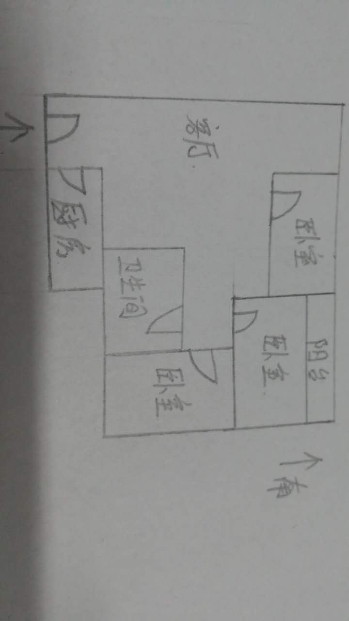 盛世华园 3室2厅 10楼