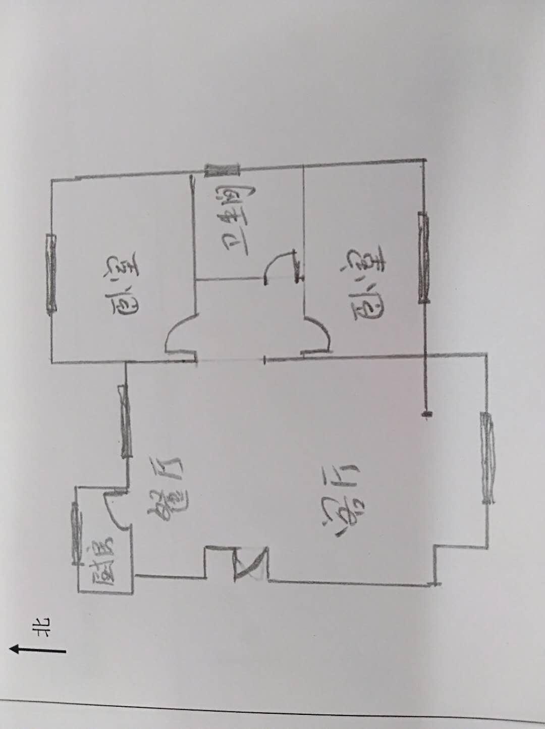 玫瑰公馆 2室1厅 13楼