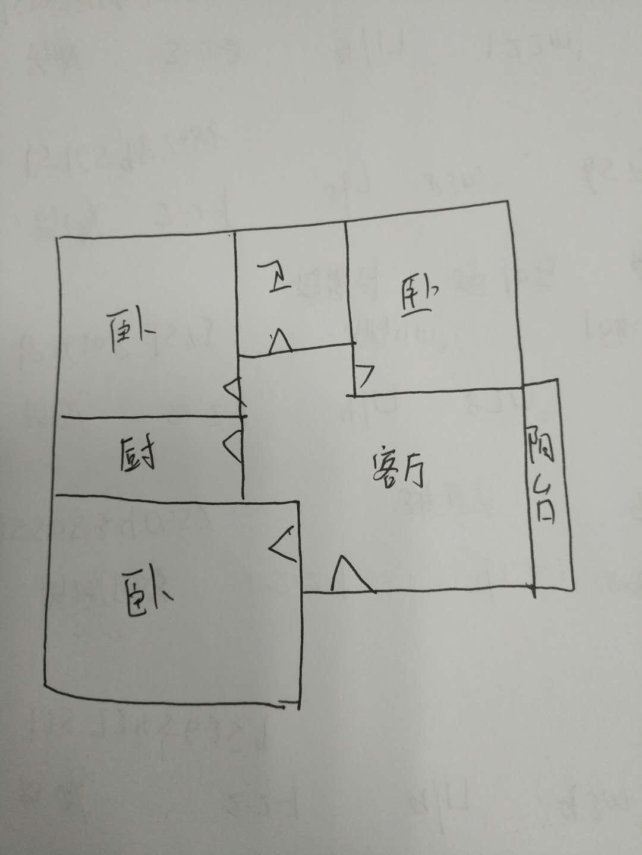 凯旋花园 2室2厅 10楼