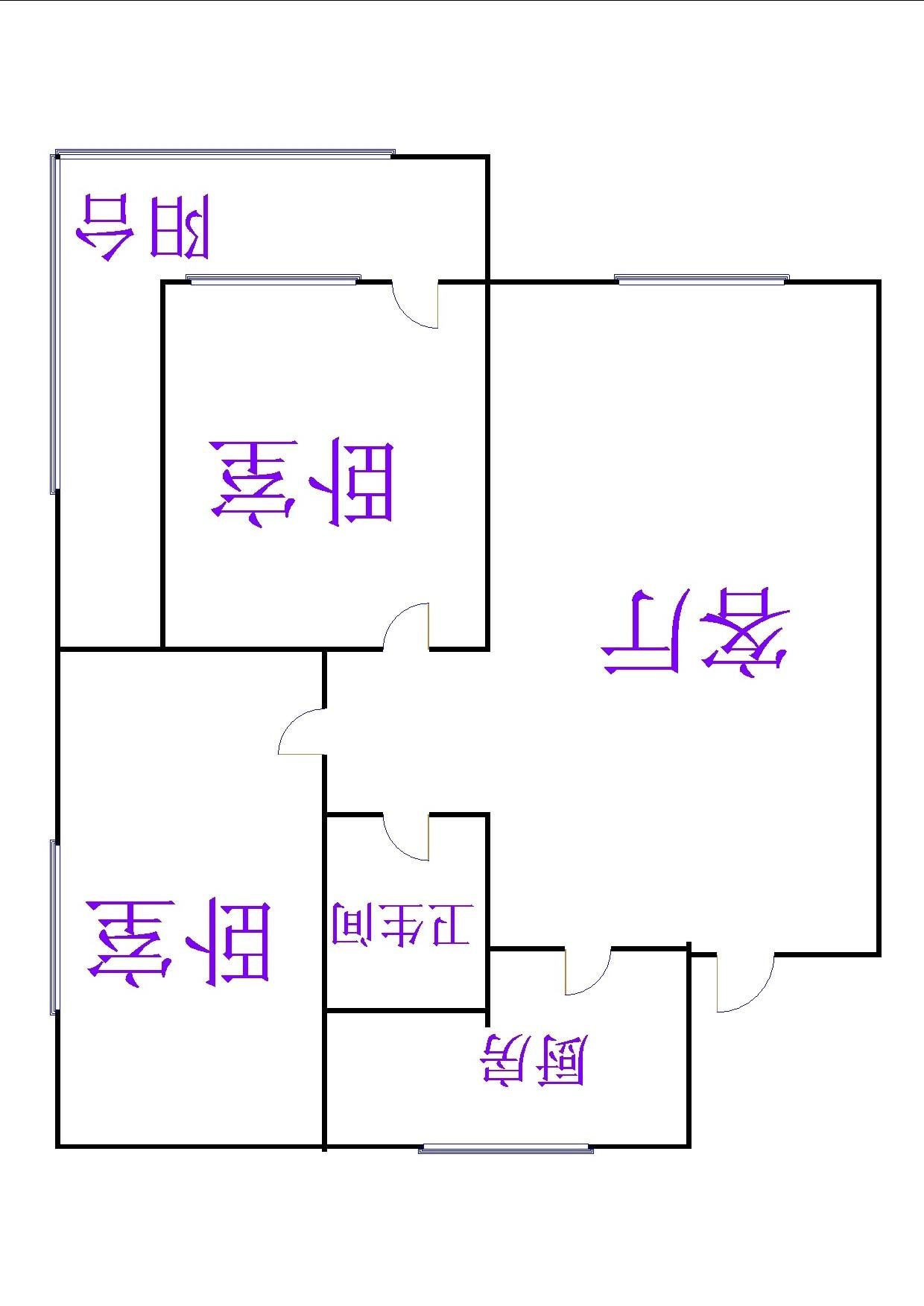 建兴小区南 2室1厅 双证齐全过五年 精装 62万