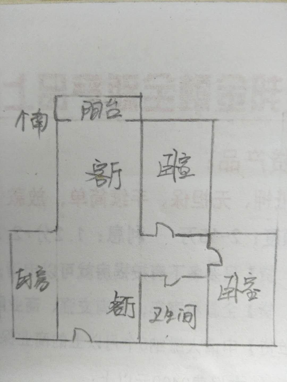 贵都综合体 2室2厅 4楼