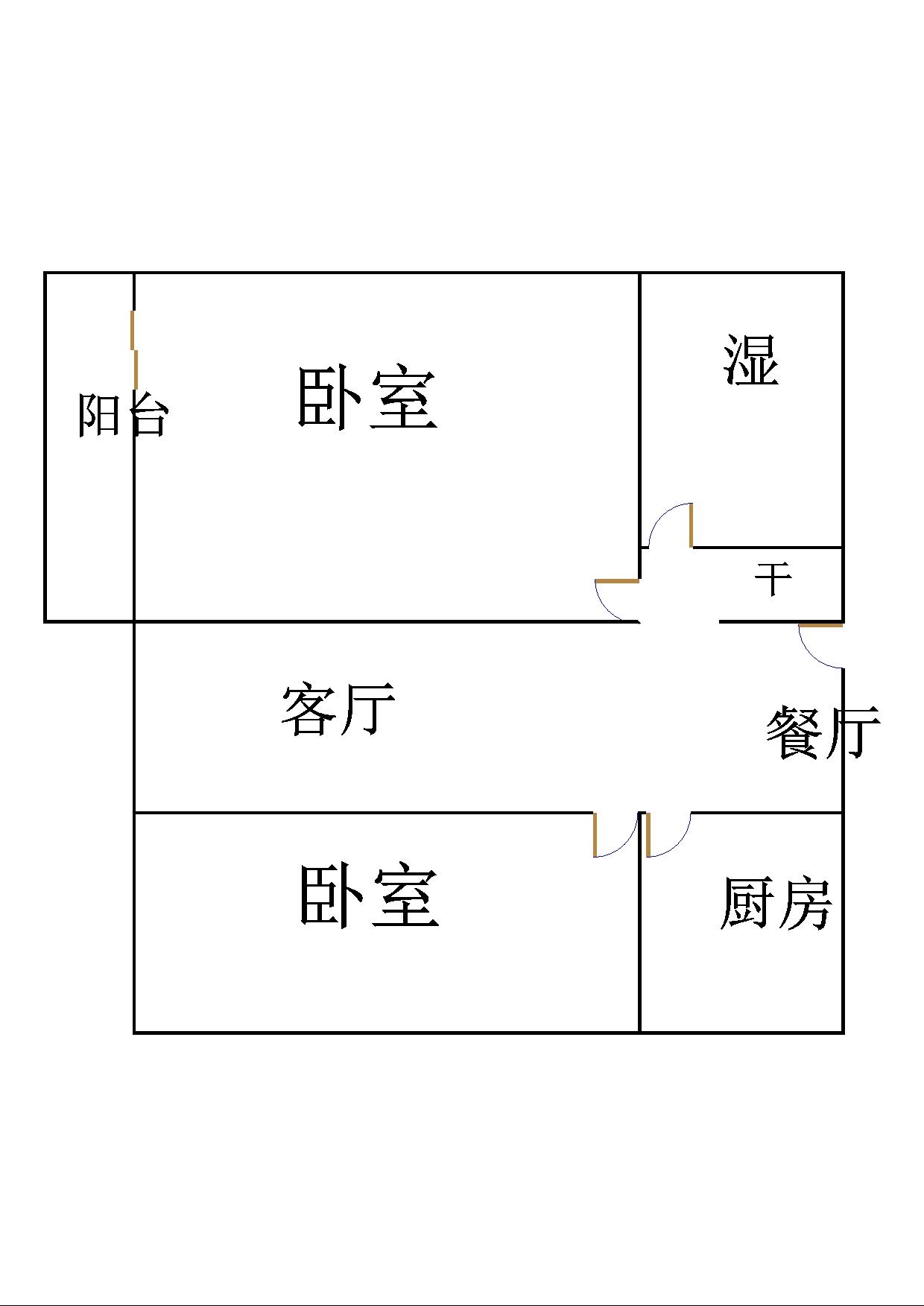 尚城国际 2室2厅 6楼